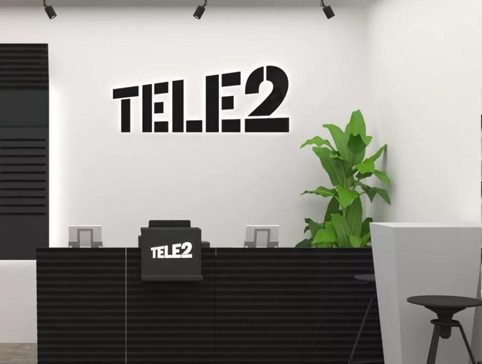 Tele2 запускает перенос остатков услуг для новых абонентов
