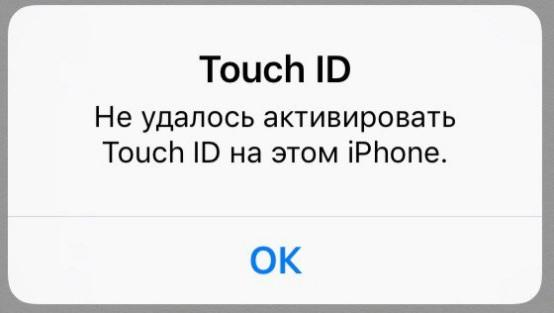 Не удалось активировать touch id на iphone
