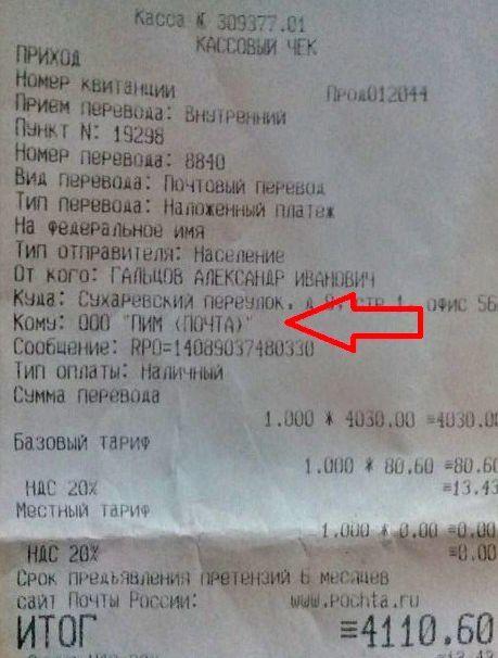 ООО Трель а я 229 Московский АСЦ возвращаем деньги